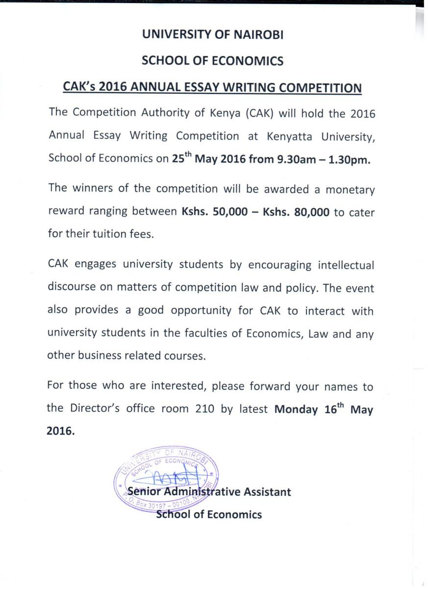 International economics essay competitions